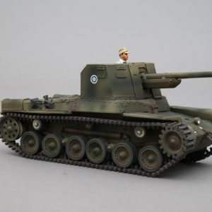RS035A TYPE1 HO-HOI 1 SELF PROPELLED GUN