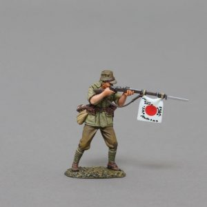 RS015C JAPANESE INFANTEER STANDING FIRING RIFLE