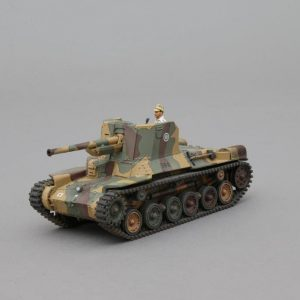 RS035C JAPANESE Ho-Ni 1 SELF PROPELLED TANK