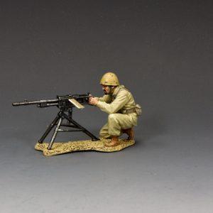 IF041 KNEELING MACHINE GUNNER
