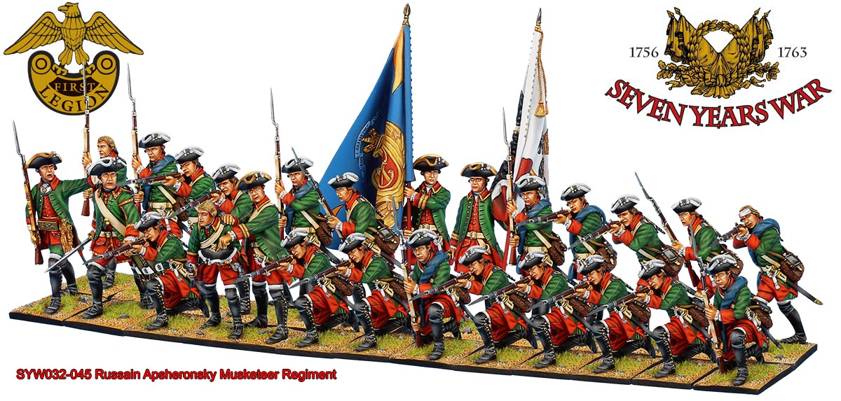 Russian Musketeers