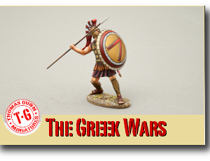 Greek Wars