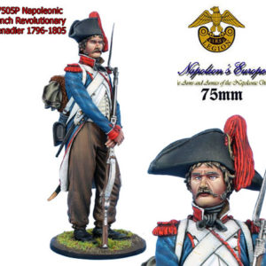 75mm Painted Figures